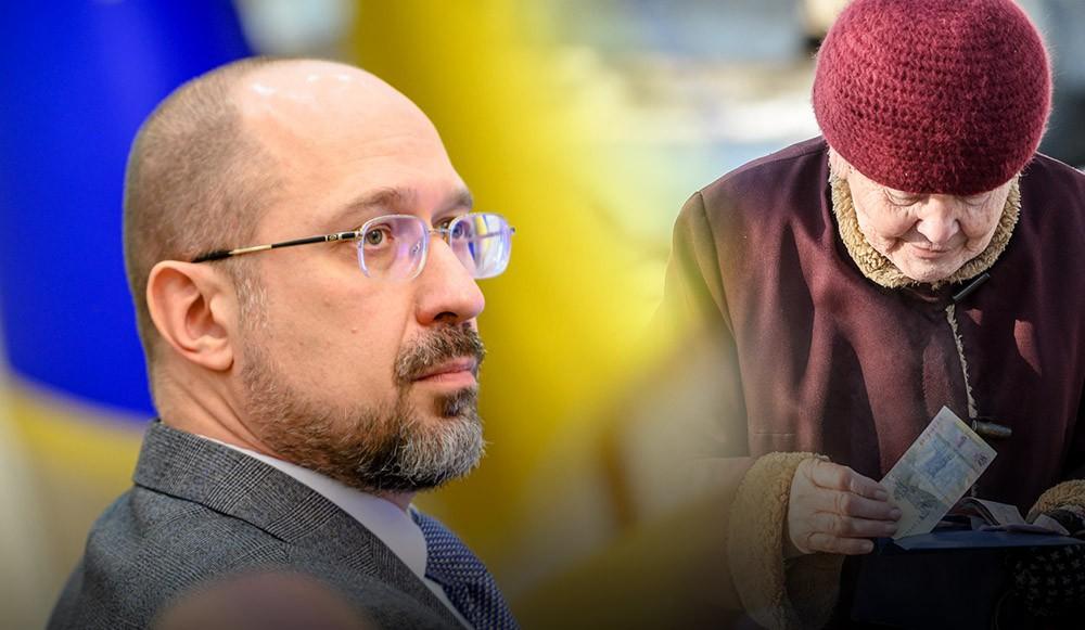 На Украине заявили о возможной отмене пенсий через 15 лет