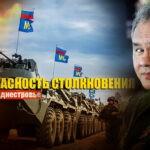 Баранец рассказал о мерах РФ в случае агрессии в Приднестровье