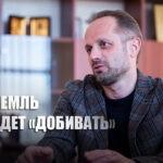 На Украине рассказали, как Кремль будет «добивать» загнанного в угол Зеленского