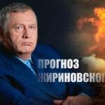 Жириновский рассказал сценарий вероятного раздела Украины