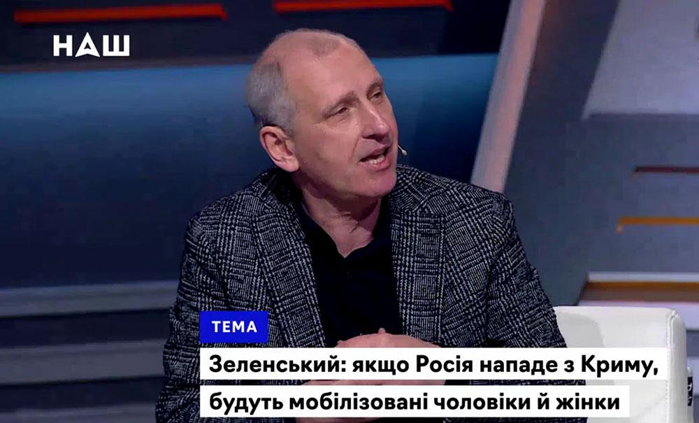 Олег Стариков рассказал, что в Киеве опасаются ультиматумов Запада по Донбассу