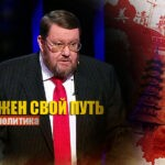 Сатановский пояснил, почему опыт Израиля и Китая не пригодятся России